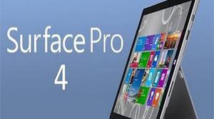 Reserva 'Surface Pro 4' desde hoy mismo pagando hasta 2449 euros.