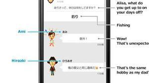 Nintendo ha presentado Miitomo, su primer juego para móviles que llegará en 2016