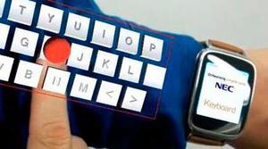 Una empresa japonesa crea un teclado con realidad aumentada que se proyecta sobre el brazo