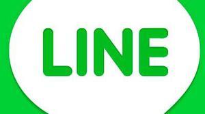 Line se prepara para permitir enviar regalos físicos a tus amigos y contactos