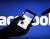 Facebook dejará comentar sin conexión