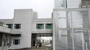 Apple abre un laboratorio en Taiwan para crear sus propias pantallas