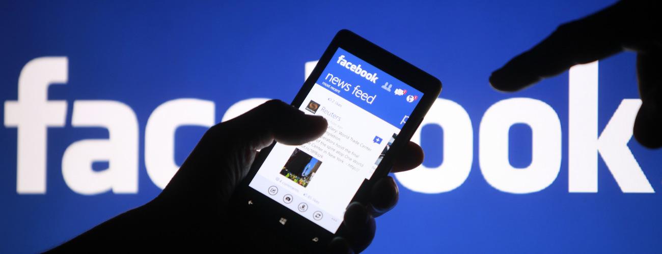 Se hace oficial: Facebook tendrá botón de 'no me gusta'