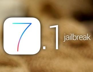 Cómo activar los contornos de los botones en iOS 7.1