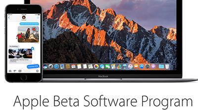 Cómo descargar las betas de iOS sin ser desarrollador