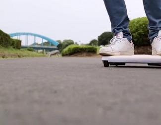 Video presentación Walkcar, el monopatín del tamaño de un portátil
