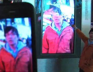 Hackeando la publicidad de Times Square